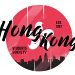 Hong Kong Student Society Logo